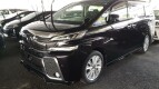 Toyota Fortuner Updated Now On Sale New 2 4 Vrz 4x2 And
